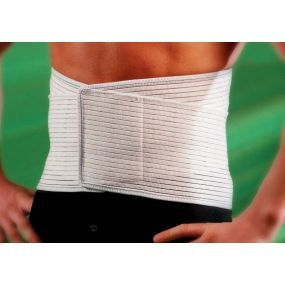 Vulkan Elasticated Back Support - Small