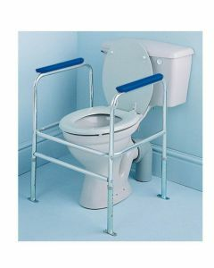Adjustable Height Toilet Surround - Floor Fixed