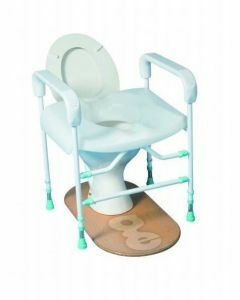 Prima Multi-frame - over toilet seat only